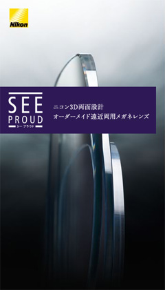 Nikon SEE PROUD (ニコン シーブラウド)